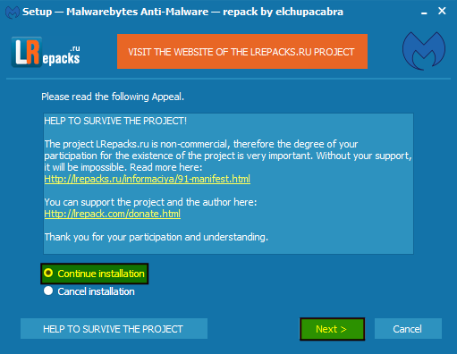 download malwarebytes anti-malware premium 2.1.8 full key