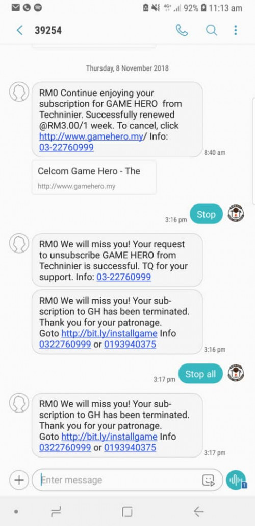 SPAM - SCAM Messages Awareness & Guideliness