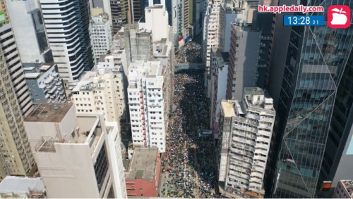 11 march in Causeway Bay